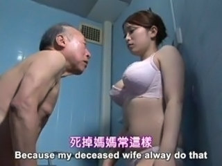 Asian Japanese Lingerie  Old and Young Showers