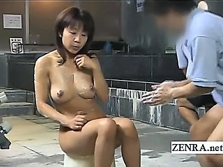 Bathroom Japanese Mom