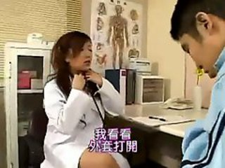 Asian Doctor Japanese