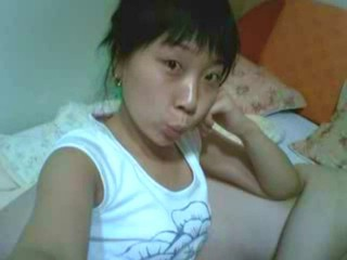 Korean Tiro GF Cute Face...