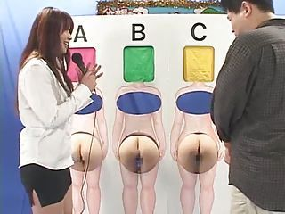 Ass Funny Game Japanese