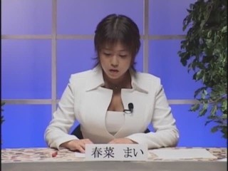 Big Tits Japanese newsreader
