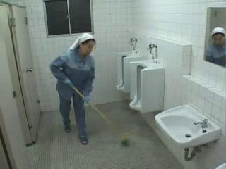 Asian Mature Toilet Uniform