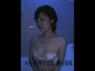 Amateur Asian Korean Small Tits Teen