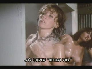Army shower chapter from an Israeli movie
