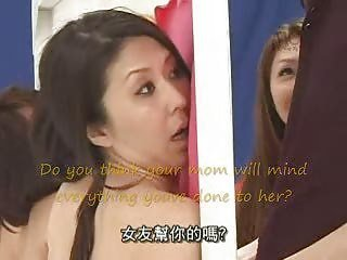Japanese Matriarch Gameshow Part 1 ENGLISH SUBTITLES
