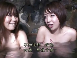 Asian Japanese Pool Teen