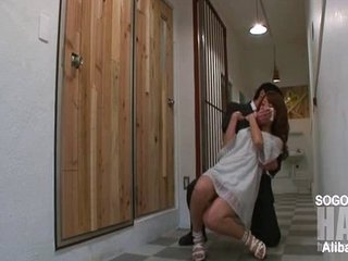 Asian Forced Japanese Teen