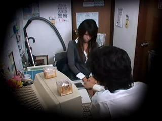 Asian Office Voyeur