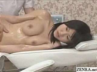 Japanese Massage Oiled Teen