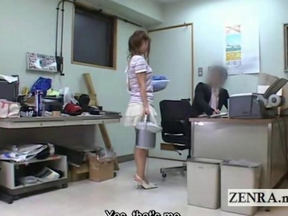 Subtitled peculiar CFNM Japanese penis washing in a office