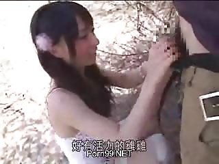 Asian Blowjob Outdoor Teen