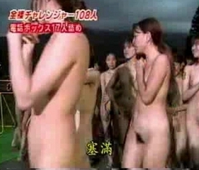 Asian Game Japanese Nudist Party Public