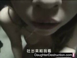 Amateur Asian Daughter Teen