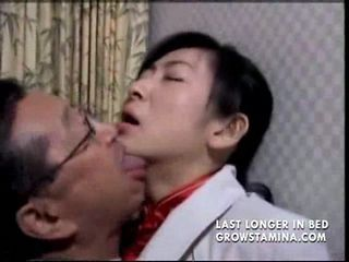 Asian Chinese Kissing