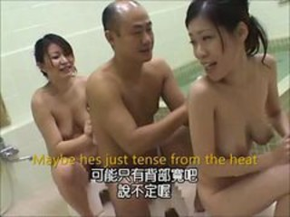 "Japanese Family Spa 1"" target=""_blank"