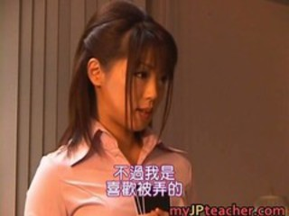 Asian Cute Japanese  Teacher