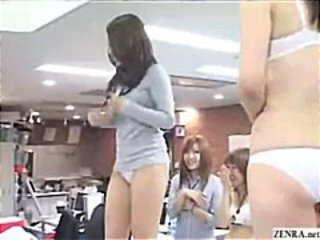 Asian Japanese Office Stripper