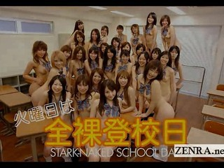Naked In School Japan Shy Nudist...