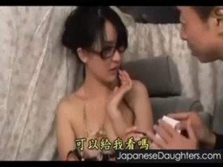 Asian Glasses Japanese Teen