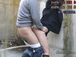 Amateur Asian Clothed Doggystyle Korean Outdoor Public
