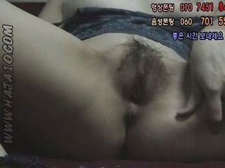 Asian  Hairy Korean