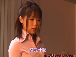 Amazing Asian Cute Japanese  Teacher