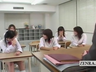 Asian  Japanese School