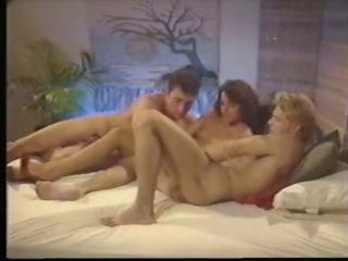 European Threesome Vintage