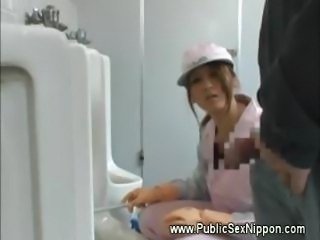 Asian Babe Japanese Public Toilet Uniform