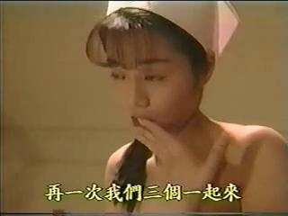 Asian Babe Cute Japanese Nurse Uniform