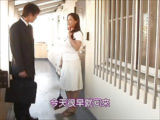 Asian Japanese  Wife