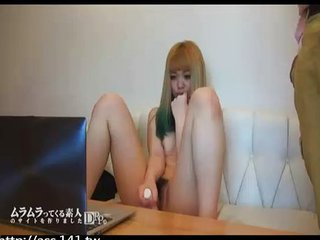 Asian Masturbating Solo Teen Toy Webcam