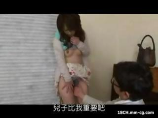 Asian Japanese  Small Tits Wife