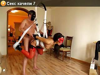 Talisman Fucking With A Masked Girl On A Swing And Bent Over