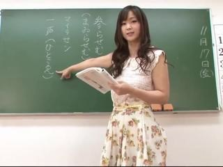 Asian Japanese MILF School Strapon Teacher