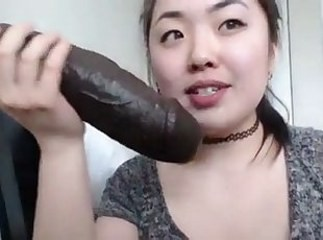 Asian Dildo Teen