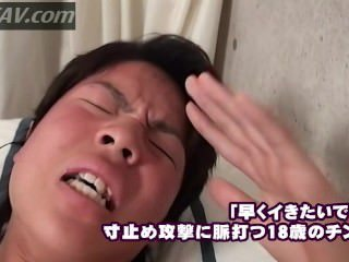 Hot Japanese Twink Gets Cum Spread on Face - commercial