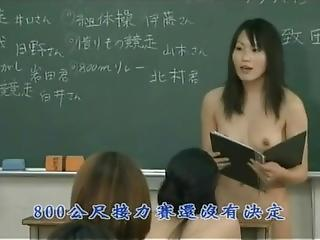 Asian Funny Japanese  Nudist School Teacher