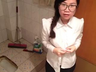 Asian Chinese Glasses Student Webcam
